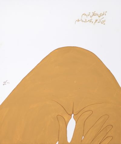 Kubra Khademi, Untitled, 35 x 30 cm