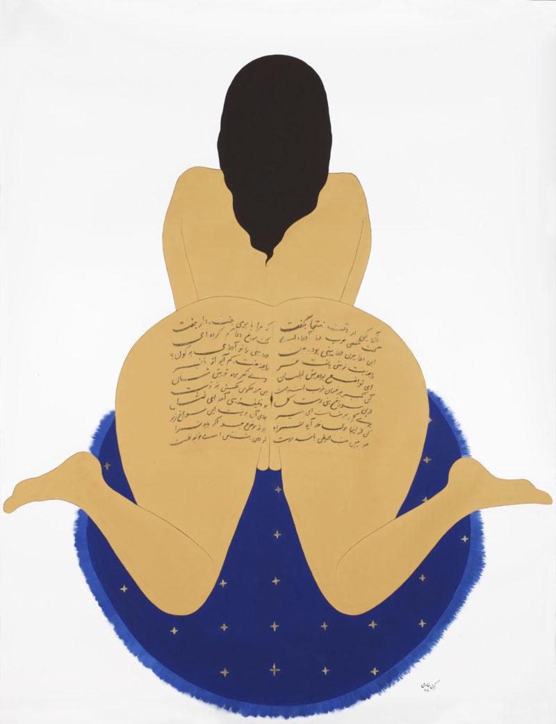 """The Two Page Book """"کتاب دو ورقی"""" 114 cm X 150 cm gouache & feuille d'or sur papier 2020, Fondation Fiminco"""